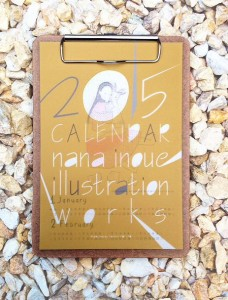 6 Art Works & Monthly Calendar