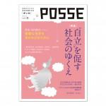 posse_21