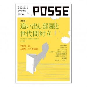posse_22