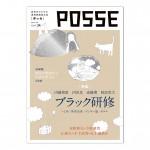 posse_24