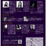 舞台『ウラオモテヤマネコ』詳細